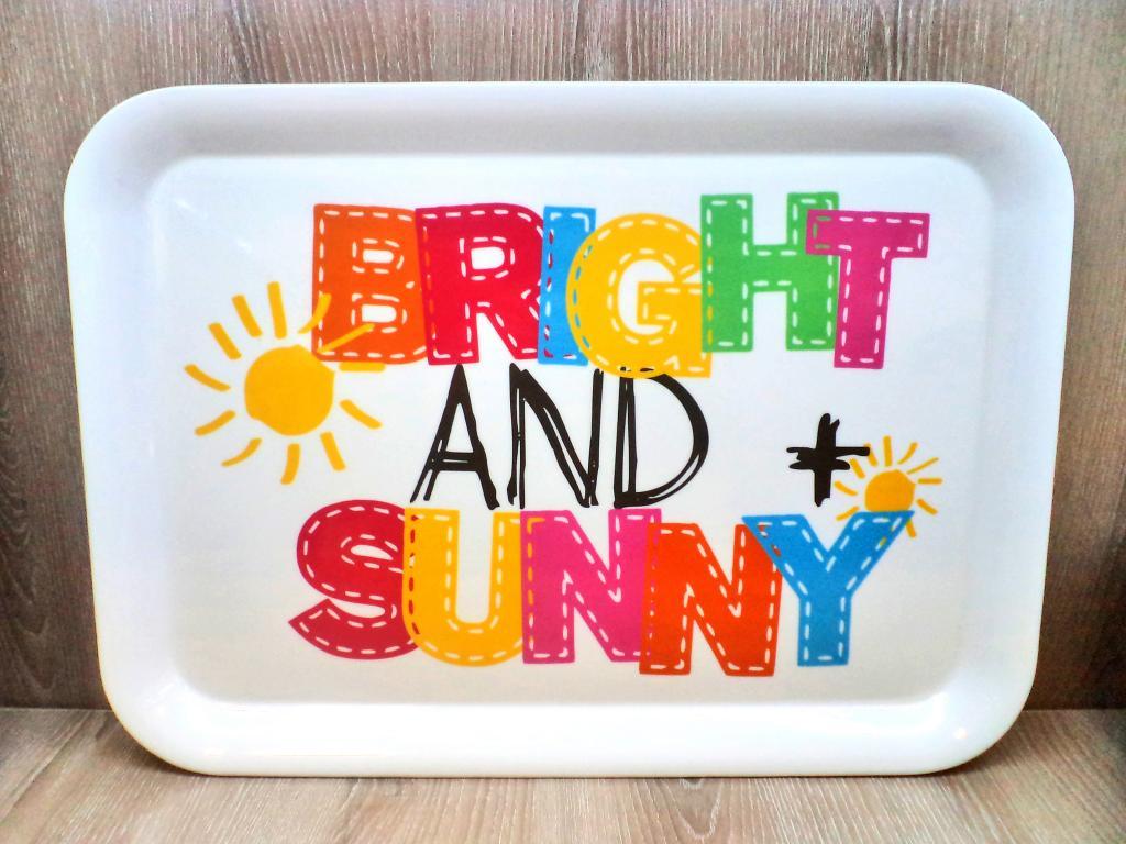 Platou servire Bright & Sunny